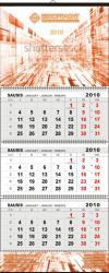 esko_kalendorius_2015_v2_preview