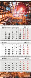 esko_kalendorius_2015_v3_preview