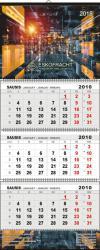 esko_kalendorius_2015_v4_preview