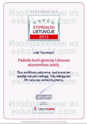 Сертификат Сильнейшие в Литве 2013