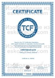 Trans.eu сертифицированный форвардер (2014)